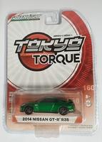 Nissan GT-R -R35 (2014) Greenmachine 1/64