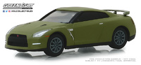 "Nissan GT-R ""R35"" (2015) Greenlight 1/64"