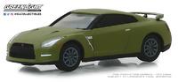 """Nissan GT-R """"R35"""" (2015) Greenlight 1/64"""