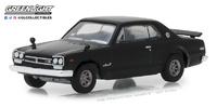 Nissan Skyline 2000 GT-R (1971) Greenlight 1:64