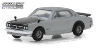Nissan Skyline 2000 GT-R (1972) Greenlight 1/64
