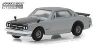 Nissan Skyline 2000 GT-R (1972) Greenlight 1/64 Gris Metalizado Pedido cursado al fabricante