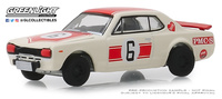 Nissan Skyline 2000 GT-R #6 (1971) Tokyo Torque Greenlight 1/64
