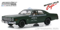 "Plymouth Fury Policía de Detroit 069 W.O 3-7000 ""Beverly Hills Cop"" (1984) Greenlight 1/43"