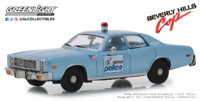 "Plymouth Fury Policía de Detroit ""Beverly Hills Cop"" (1984) Greenlight 1/43"