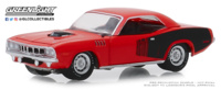 Plymouth HEMI 'Cuda - 426 HEMI 50 Years (1971) Greenlight 1/64