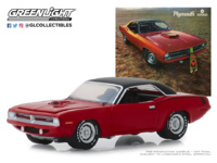 "Plymouth HEMI 'Cuda ""Hello, New People. We Have A New Car For You"" (1970) Greenlight 1:64"