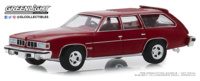 "Pontiac Grand LeMans ""Rojo Safari"" (1976) Greenlight 1:64"